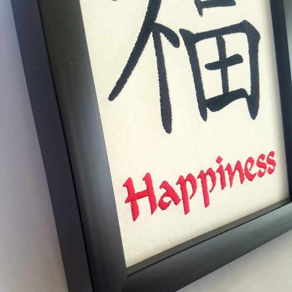 Happiness Kanji Embroidery left view close up