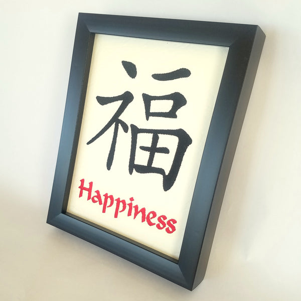 Happiness Kanji Embroidery right view