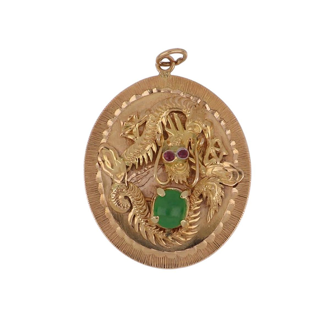 Estate 18K Gold Dragon Pendant with Jade and Rubies
