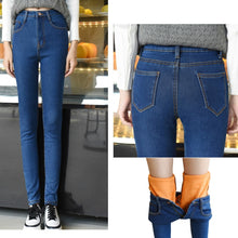 Load image into Gallery viewer, Skinny Jeans woman High waist ladies Stretch Denim Pencil Pants trousers