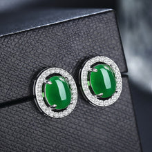 Load image into Gallery viewer, Vintage Green Chalcedony Natural Stone Earrings - Timeless Modern Home