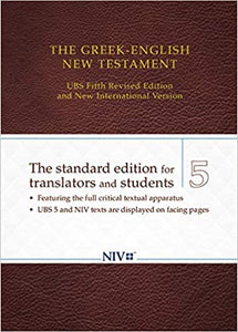 The Greek-English New Testament