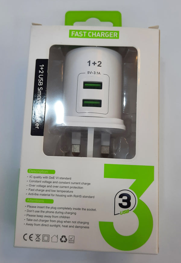 Charger - 1 + 2 USB Smart Adapter (Fast Charging)