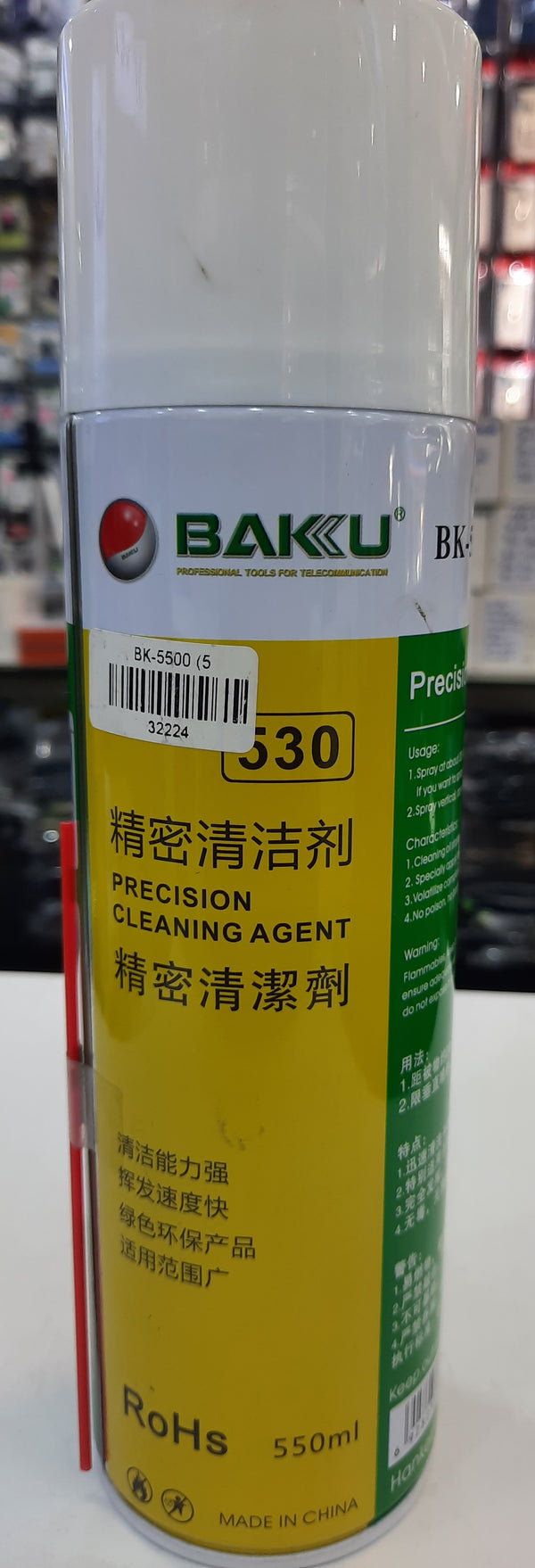 Precision Cleaning Agent 530 - Baku (BK-5500)