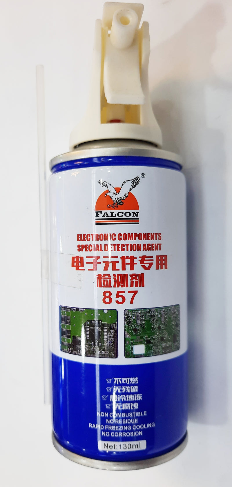 Electronic Components Special Detection Agent - Falcon 857