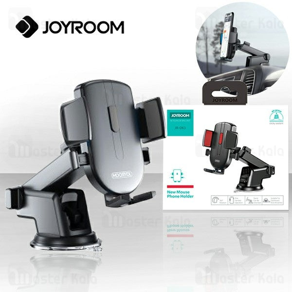 Joyroom - JR - OK3 - New Mouse Phone Holder