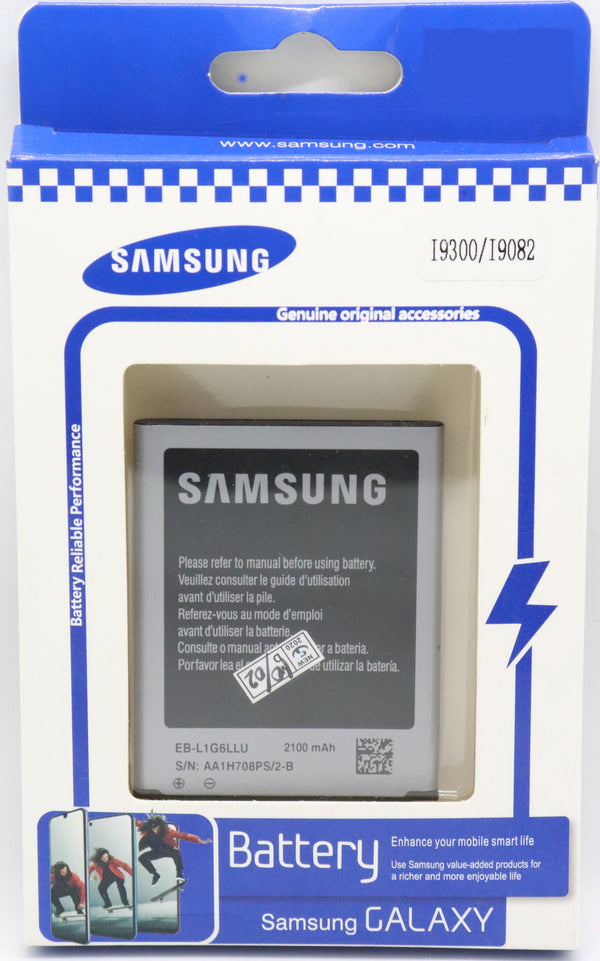 Battery A Grade Samsung I9300/I9082