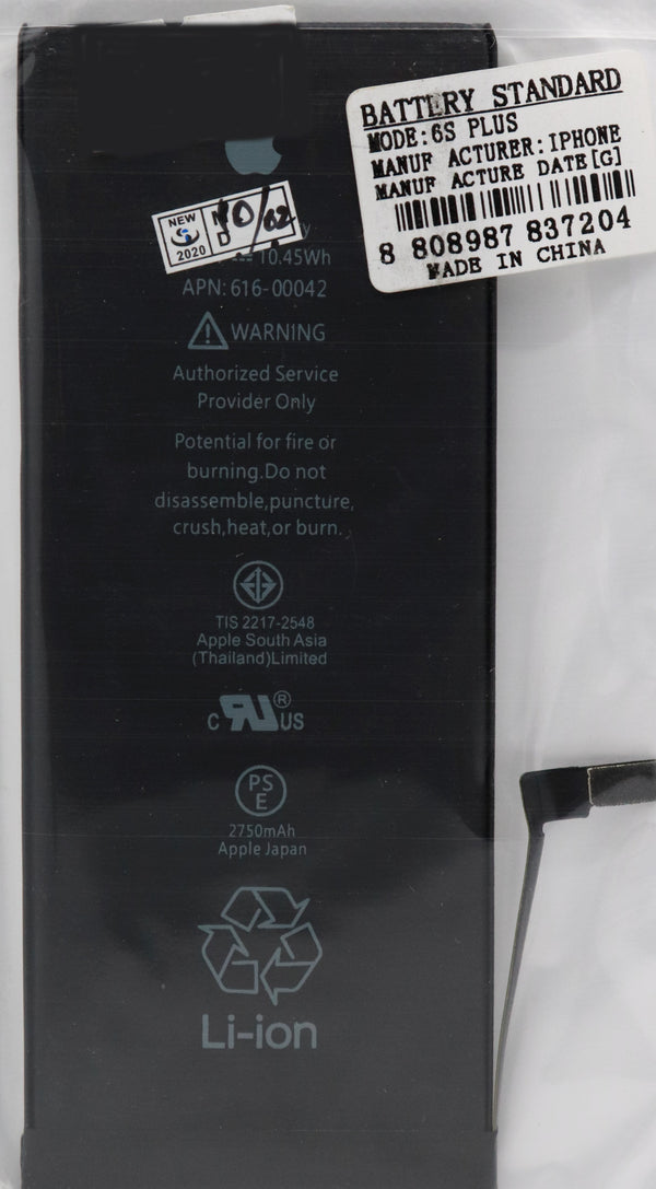AA Grade Battery iPhone 6S Plus