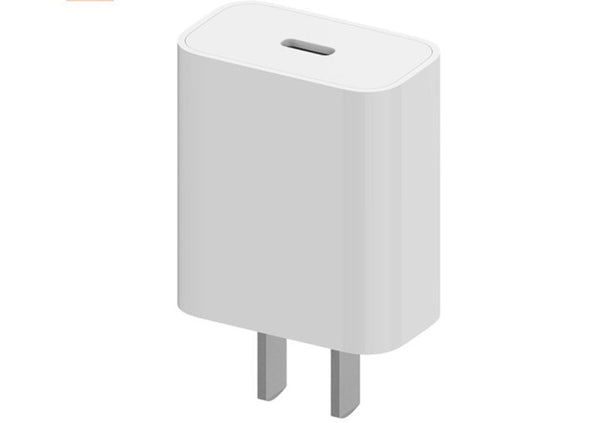 Xiaomi-20W Type C-Charger