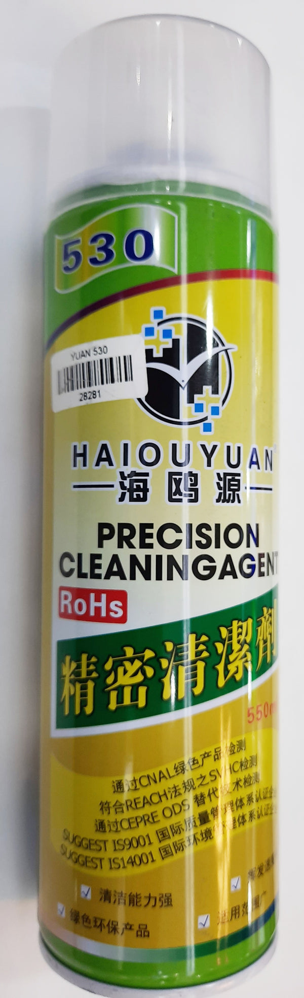 Precision Cleaning Agent - Haiouyuan 530