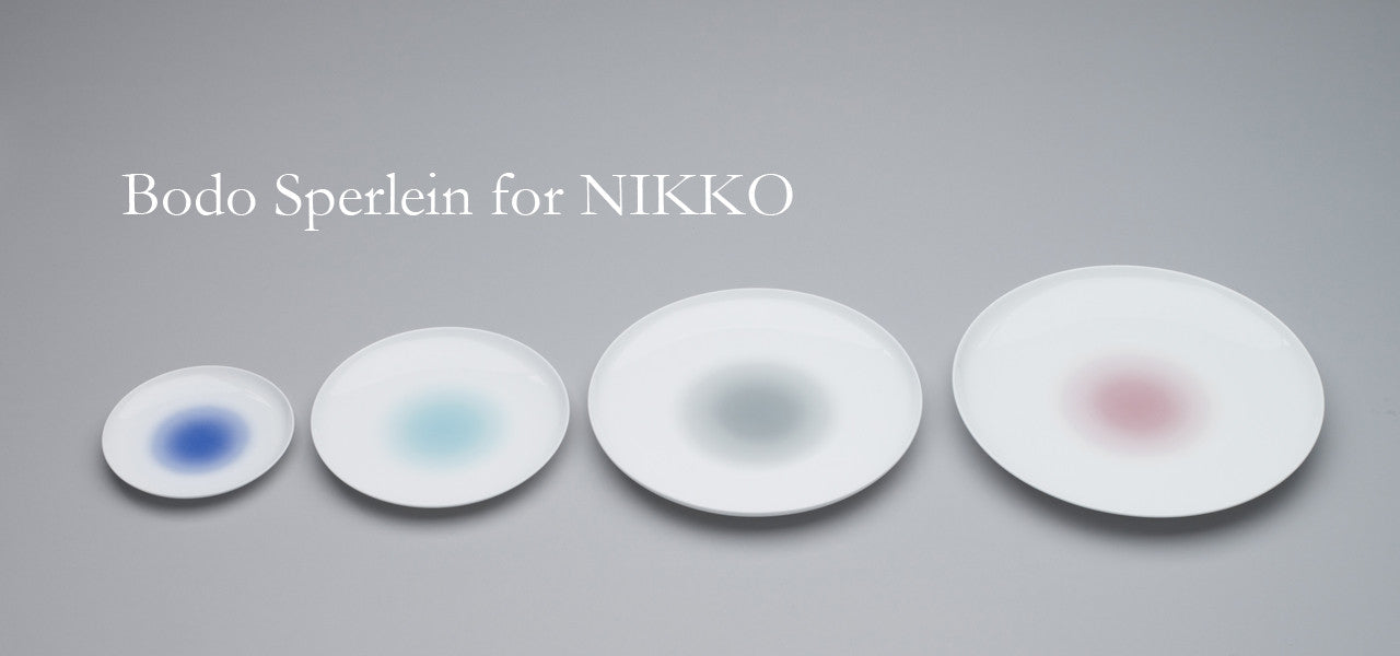 1 ...  sc 1 th 154 & NIKKO: Excellent Quality Dinnerware Since 1908