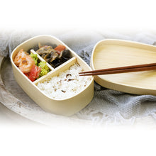 Load image into Gallery viewer, Wooden Japanese Bento Box
