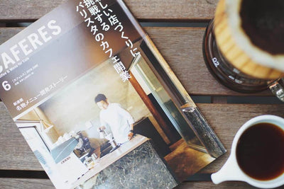 CAFERES 6月号
