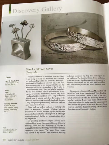 "Featured on Alberta Craft Council magazine for my Exhibition "" Simpler , Slower , Silver "", 2016"