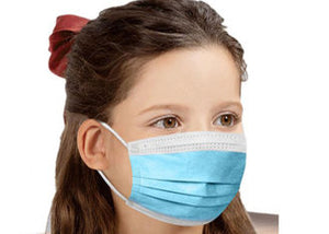 Pediatric Disposable Face Masks (50 pack)