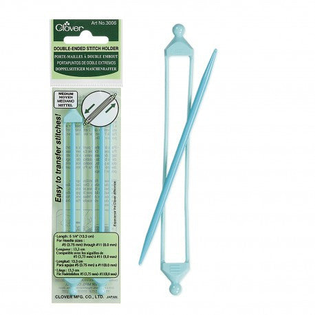 Clover 3006 Double Ended Stitch Holder, Medium