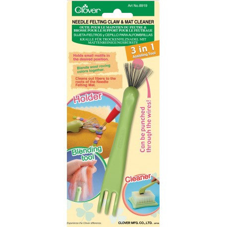 Clover 8919 Needle Felting Claw & Mat Cleaner