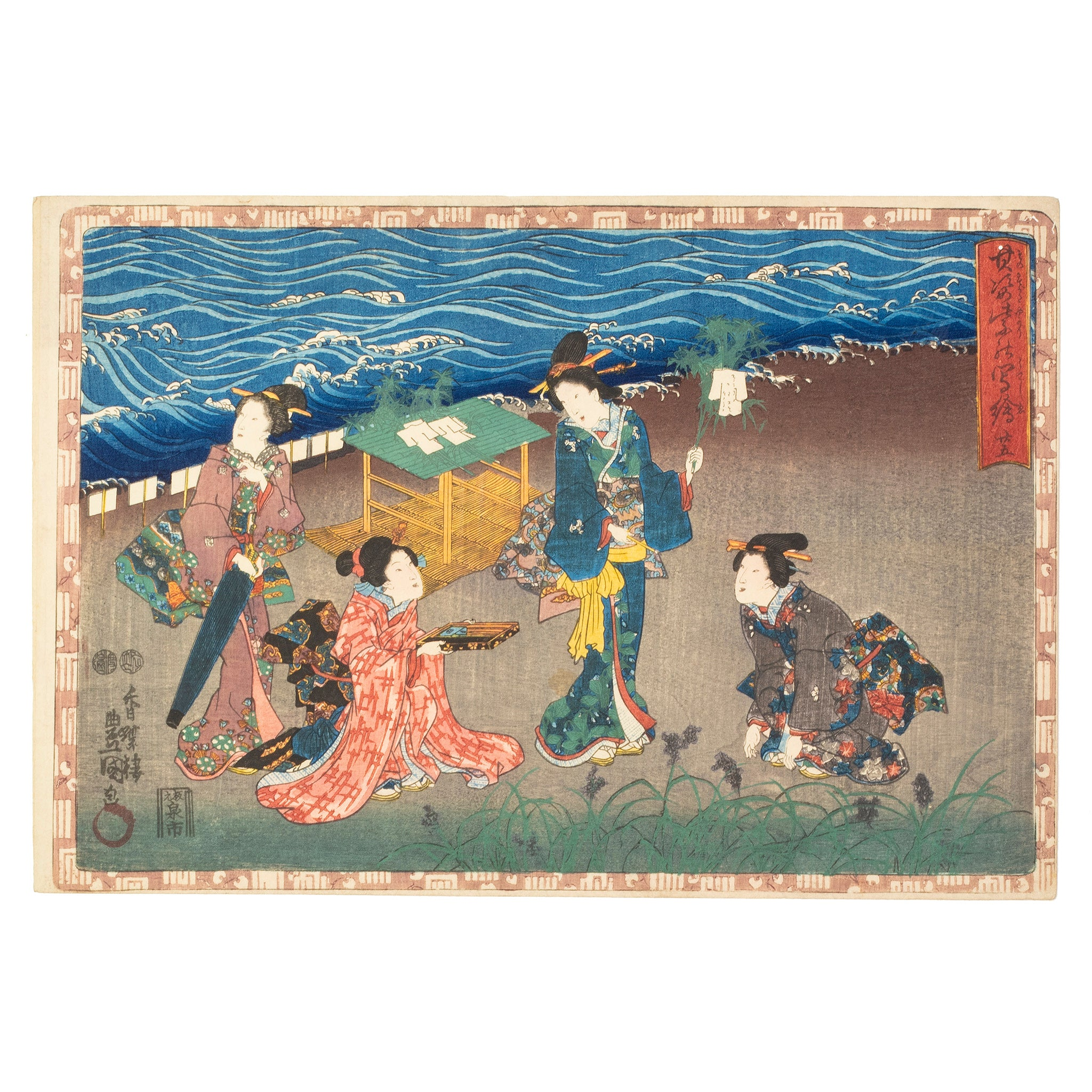 Images of the Magic Lantern | Utagawa Kunisada (Toyokuni III)