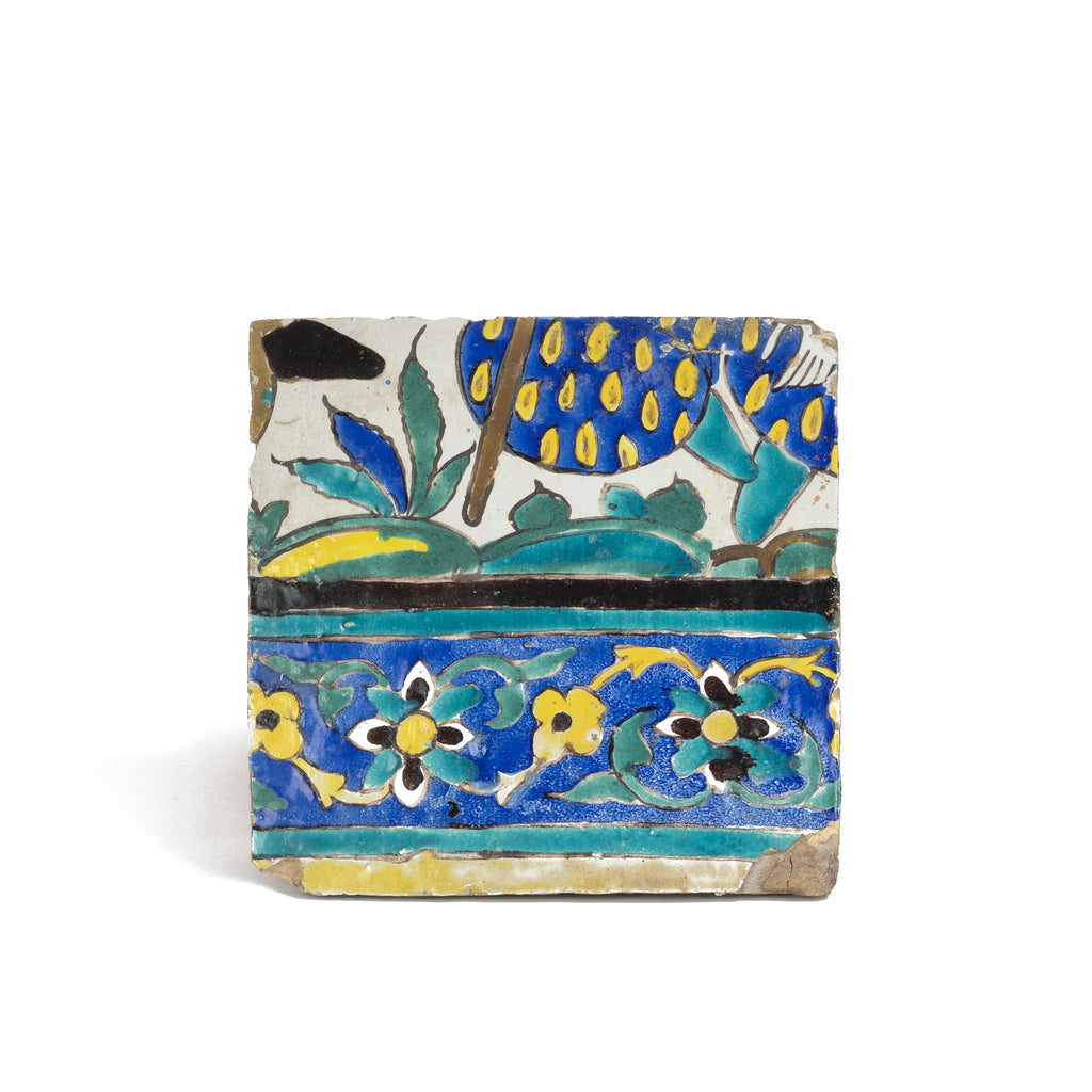 Persian Faience Tile | 18th Century