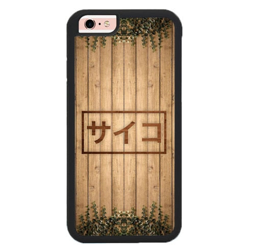 Psyco Japan Wood Art P1999 fundas iPhone 6, iPhone 6S