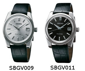 Self dater grand seiko watch
