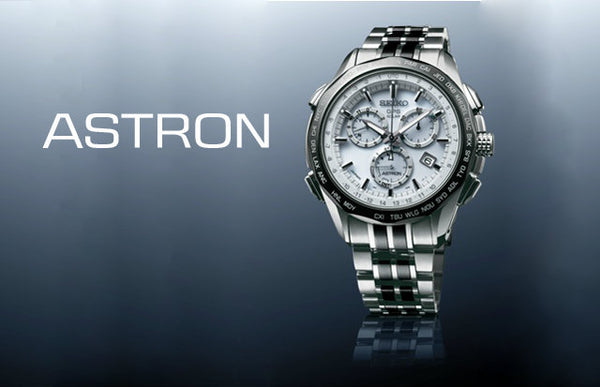 LIMITED EDITION ASTRON CHRONOGRAPH
