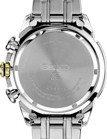 Seiko - Prospex World Time Solar | SSC508
