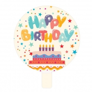 "Happy Birthday 9"" Foil Balloon"