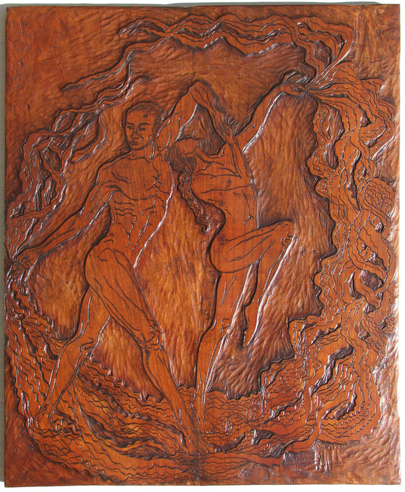 Baile del Sol Original Flamenco Dance Hand-carved Cherry Bas Relief Woodblock Mounted Framed