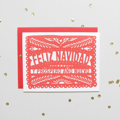 Papel Picado Holiday Card