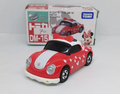 Tomica: DM-15 Poppins Minnie Mouse