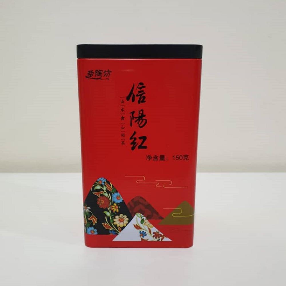 Famous Xin Yang Hong (Black Tea)
