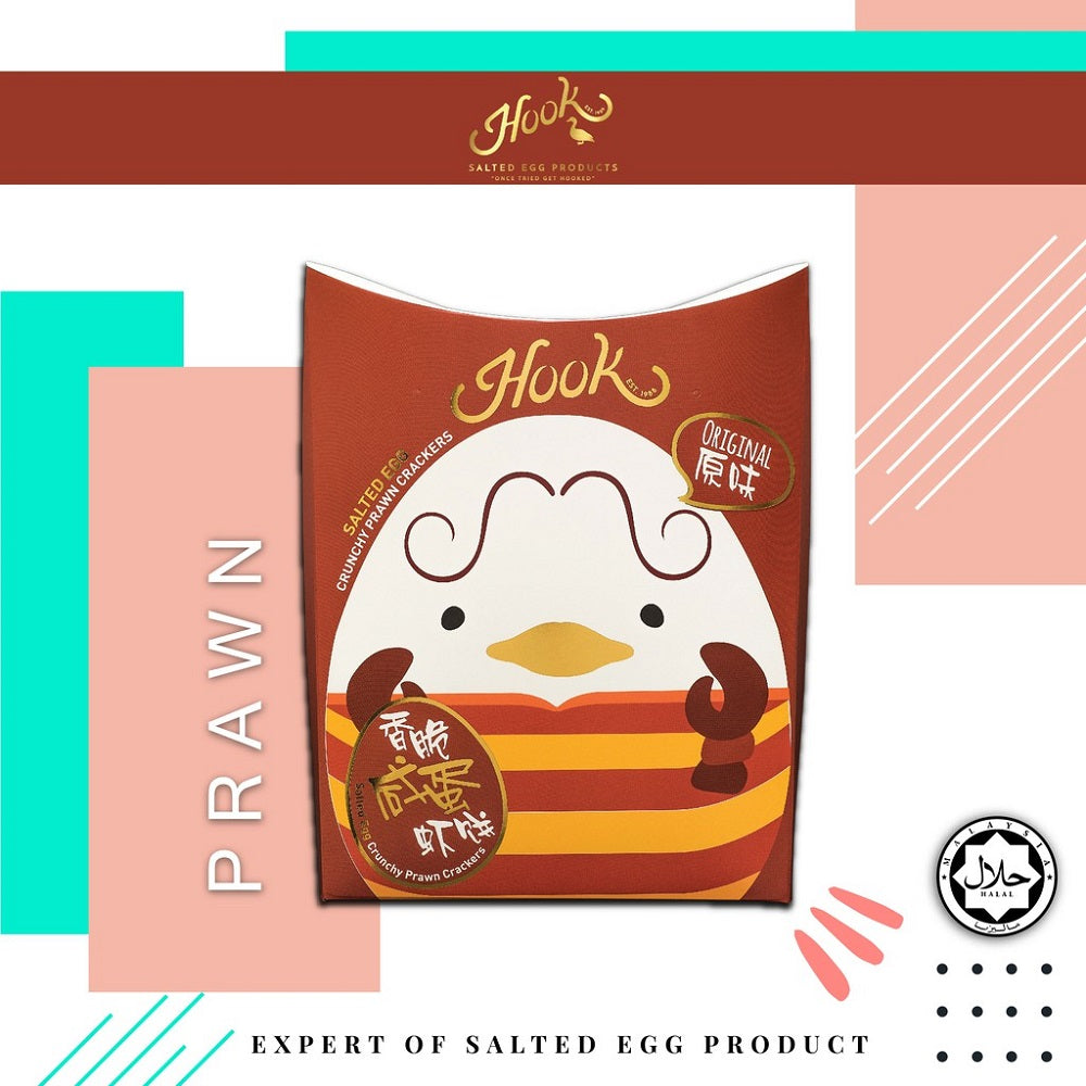 Hook Salted Egg Prawn Cracker-Premium Pack-Original-50g
