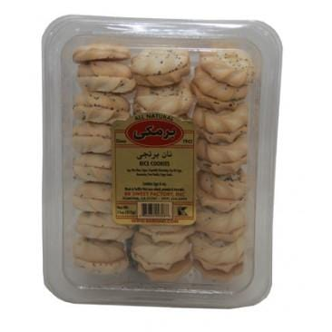 Barmaki Rice Cookies