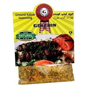 Golchin Ground Meat Kabob Seasoning