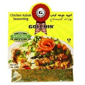 Golchin Chicken Kabob Seasoning