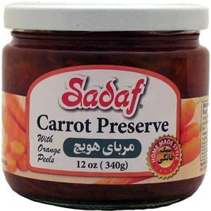 Sadaf Carrot Preserve with Orange Peels