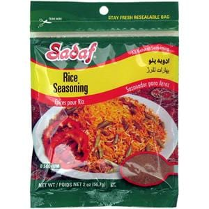 Sadaf Rice Seasoning - Advieh-e-polo