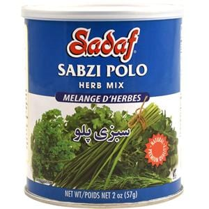 Sadaf Sabzi Polo - Dried Herbs Mix SDF