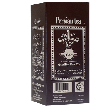 Shamshiri Persian Tea (500 Grams)