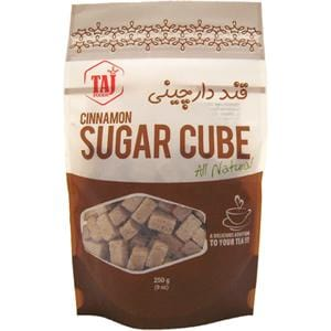 Sugar Cube Cardamom - All Natural