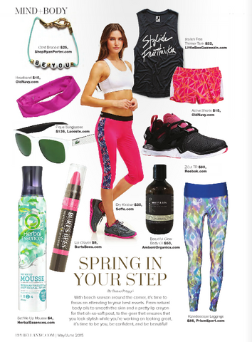 Bella NYC Magazine Beauty Edition Amboni Organics feature Beautiful Glow Body Oil