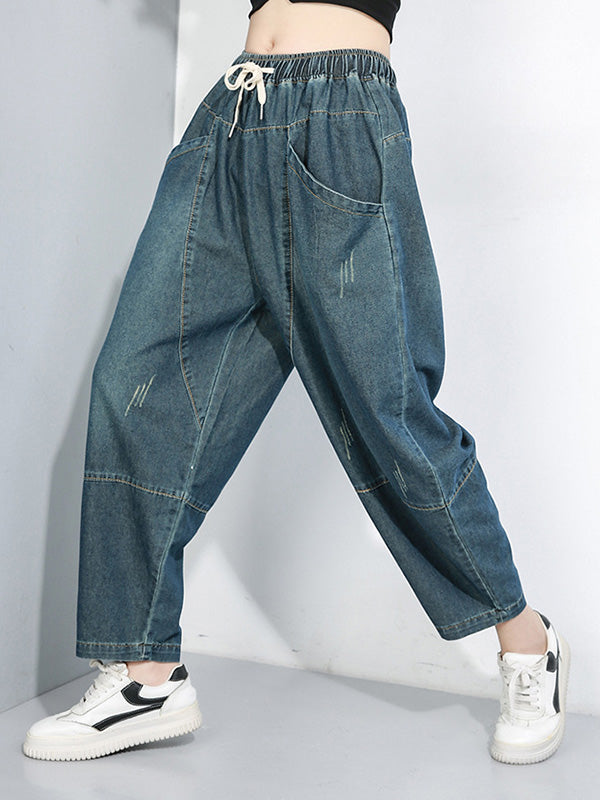 Casual Solid Washing Drawstring Jean Pants