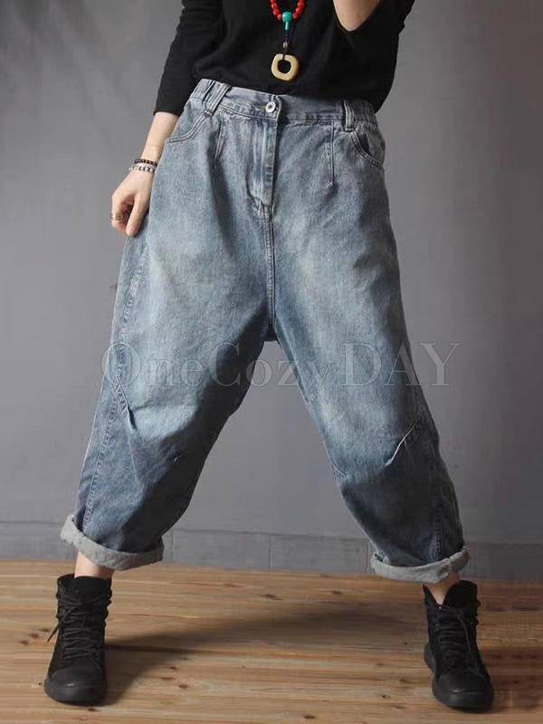 Loose Jean Harem Pants