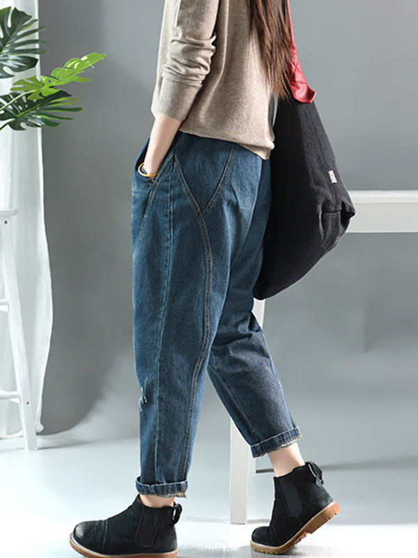 Casual Elastic Waist Split-joint Jean Pants