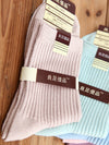 Candy Color Plain Breathable Socks