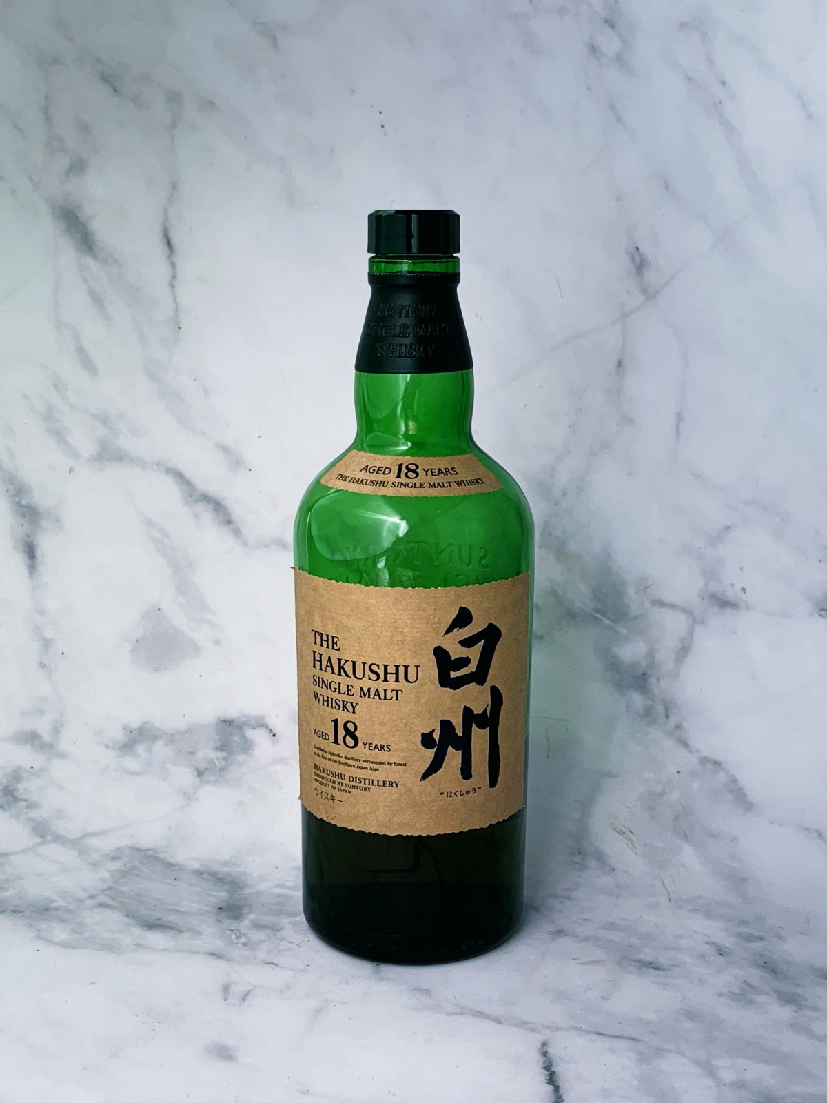 Hakushu 18 (50ml serve)
