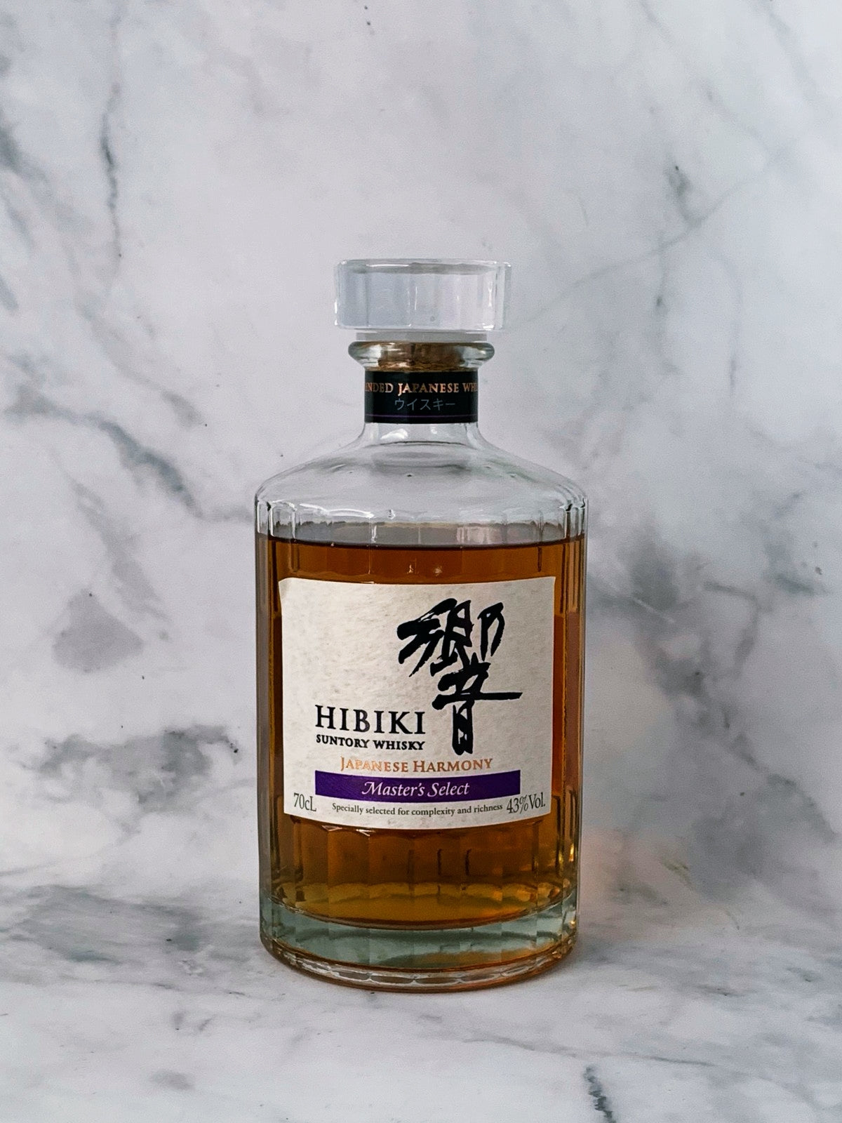 Hibiki Harmony Masters Select (50ml serve)