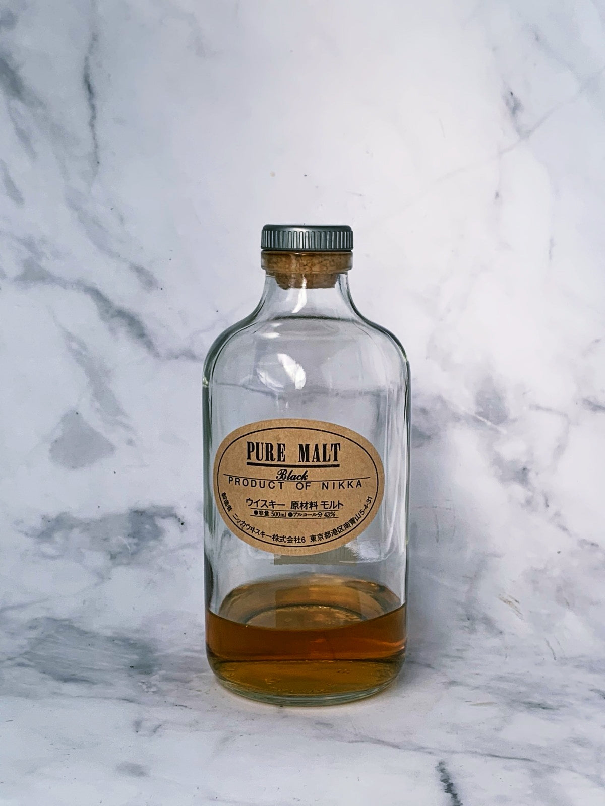 Nikka Pure Malt Black (50ml serve)