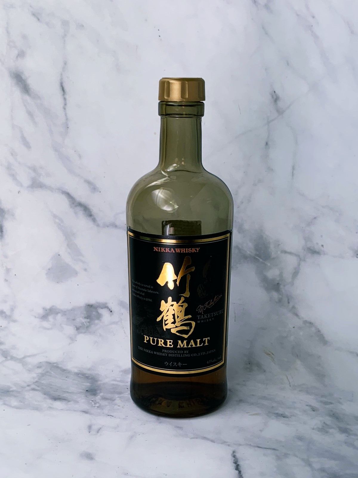 Nikka Taketsuru Pure Malt (50ml serve)